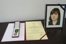 Agnieszka Bartkowiak